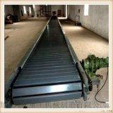 木箱输送机 链板输送机图 六九重工 倾斜式链板输送