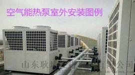空气能热水器工程机/空气能热水器工程项目专用型