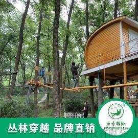 丛林穿越 亲子设计安装公园景区农庄研学营地游乐设备