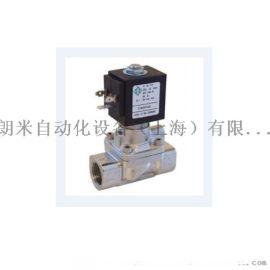 ODE蒸汽电磁阀  不锈钢电磁阀