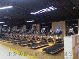 健身器材商用豪华版X500A跑步机 健身房