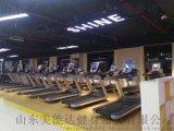 健身器材商用豪華版X500A跑步機 健身房專用