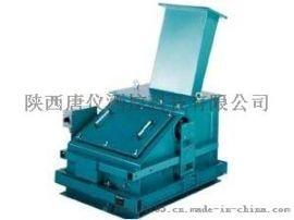 CTLSK系列固体流量计,品牌:陕西唐仪