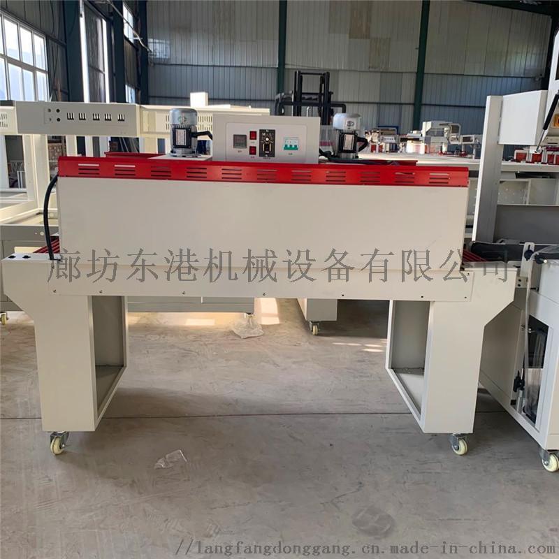 大型蒸笼全自动塑封膜包装机 封切机