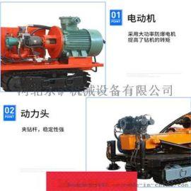 石家庄ZDY-1200LS煤矿用履带式全液压钻机