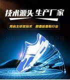 供应物理振动按摩鞋生产厂家磁疗按摩鞋技术源头