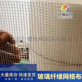 耐碱型玻纤网格布 工地网格布 外墙保温网格布