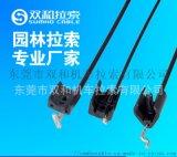 本田园林机械刹车线/IATF16949