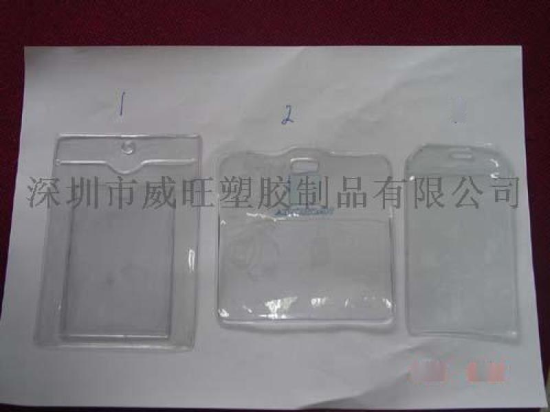 深圳威旺生产 CD套