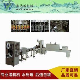 小型液体灌装设备,油灌装机,桶装水灌装机