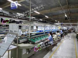 焊机PCB板插件线,音响功放插件线,自动环形插件线