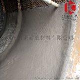 長垣縣電廠系統專用耐磨陶瓷塗料 防磨膠泥