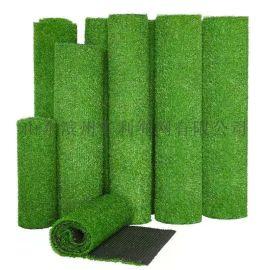 塑料草坪、人工草坪、草坪