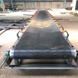 工业用大倾角输送机 圆管护栏型装车输送机Lj8
