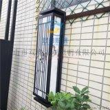 仿雲石電鍍壁燈定制中式室外牆壁掛燈復古不鏽鋼掛牆燈