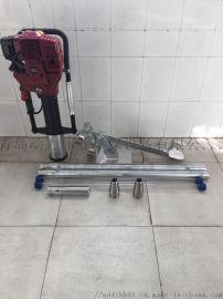 土壤取样钻机DL-QY10
