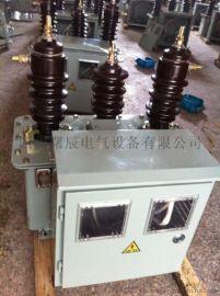 JLS10户外柱上高压油浸式计量箱