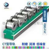 专业生产各种规格超高分子聚乙烯链条导轨绿色链条导轨