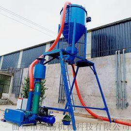 罐装干粉装卸料气力输送机50吨自动装车气力吸灰机