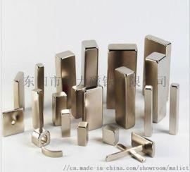 供应电动工具磁铁/钕铁硼强力磁铁