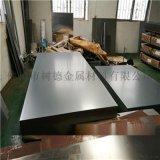 廠家銷售304不鏽鋼板 304不鏽鋼平板