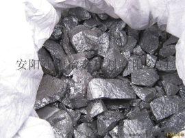 工业脱氧剂硅铁块生产厂家