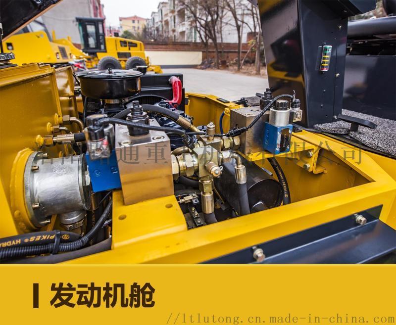 山东3/3.5吨双钢轮振动压路机参数价位
