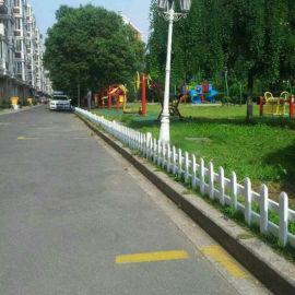 山东烟台泰州pvc草坪护栏 南昌草坪护栏
