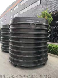 泸州市塑料净化槽厂家/四川小型户用污水处理净化槽