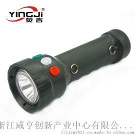 荧吉 YINGJi YJN1512 三色信号手电