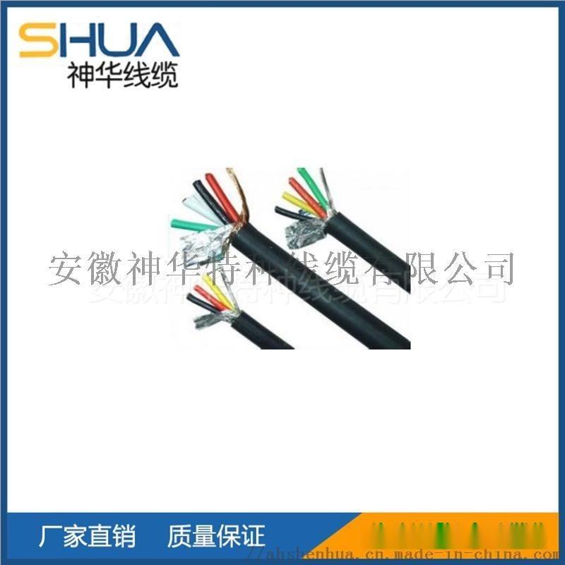 厂家直销低烟低卤阻燃控制电缆 柔性电缆