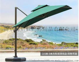 园林景观景区遮阳伞可印刷LOGO户外遮阳伞广告伞