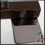 鏡麪灰鋼不鏽鋼板材供應商/會所裝飾不鏽鋼高端材料