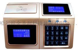 哈尔滨智能32位台式消费机