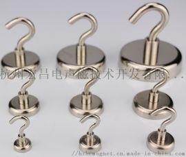 金属挂钩,各种类型