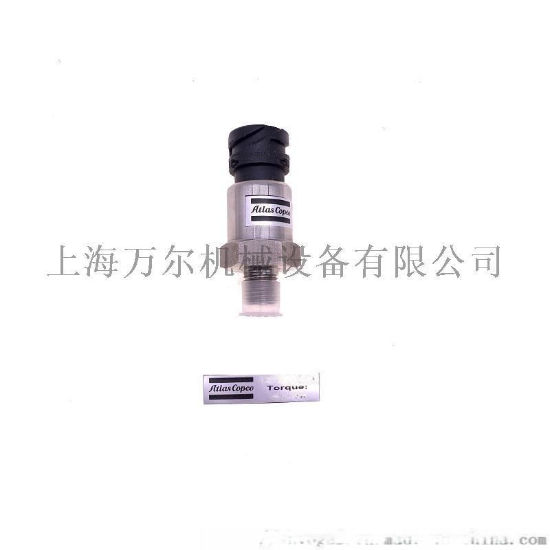 76081、98612-130、98612-120康普艾配件压力传感器