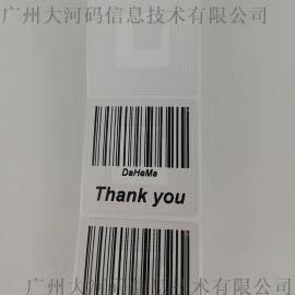 代打印条码不干胶标签定制 图书馆条形码订做流水号