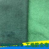 焦作250克绿色盖土无纺土工布