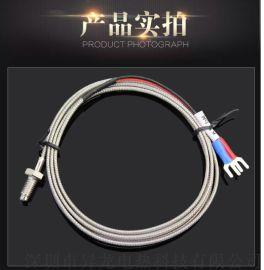 M6电热温度传感器电偶线温控快速高温探头M8