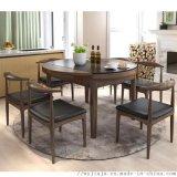 北欧火烧石餐桌椅简约客厅餐桌椅可折叠伸缩实木餐桌