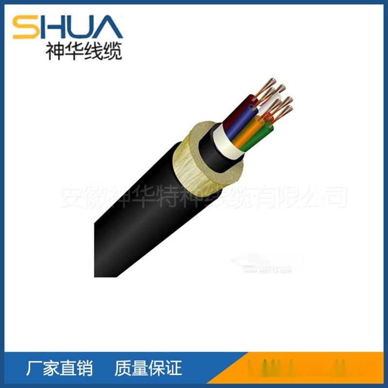 絞合型預製分支8000系合金電力電纜