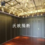 肇慶65型酒店,會議室活動摺疊屏風生產廠家