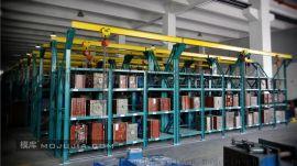南宁模具架、南宁重型模具架、南宁模具架厂家