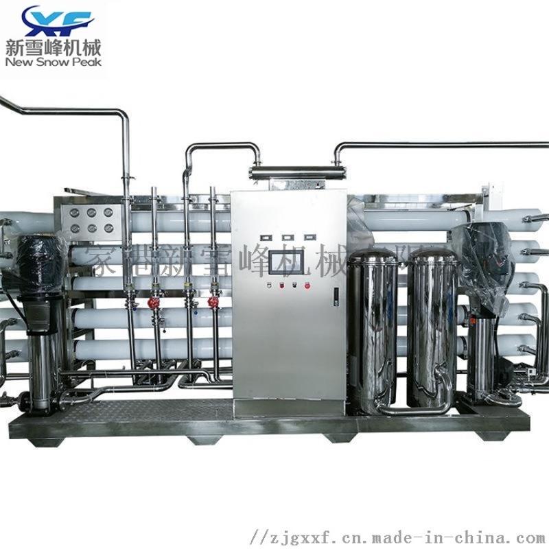 纯净水设备自清洗过滤器批发 反渗透过滤系统