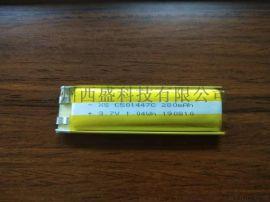 电子烟锂电池
