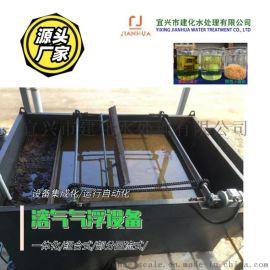 组合气浮装置, 一体化气浮机, 气浮除油设备, 絮凝气浮, 宜兴气浮