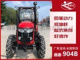 武陟县90马力轮式四驱农用拖拉机洛阳路通拖拉机