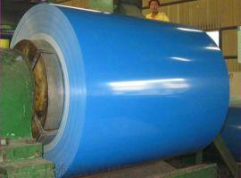 运城尚兴彩涂板1.0X914海蓝彩钢板 批发代理
