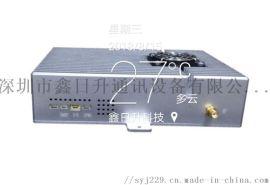 G-190S高清低延时微型无线视频传模块