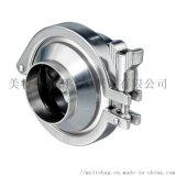 重庆304不锈钢卫生级焊接止回阀  阀门厂家直销